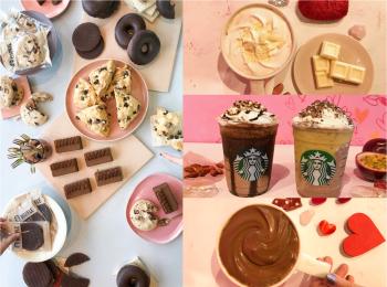 【スタバ 新作レポ】バレンタイン2020第1弾♡ 様々なチョコの味を楽しめる限定ドリンクやカスタマイズ、グッズが登場!