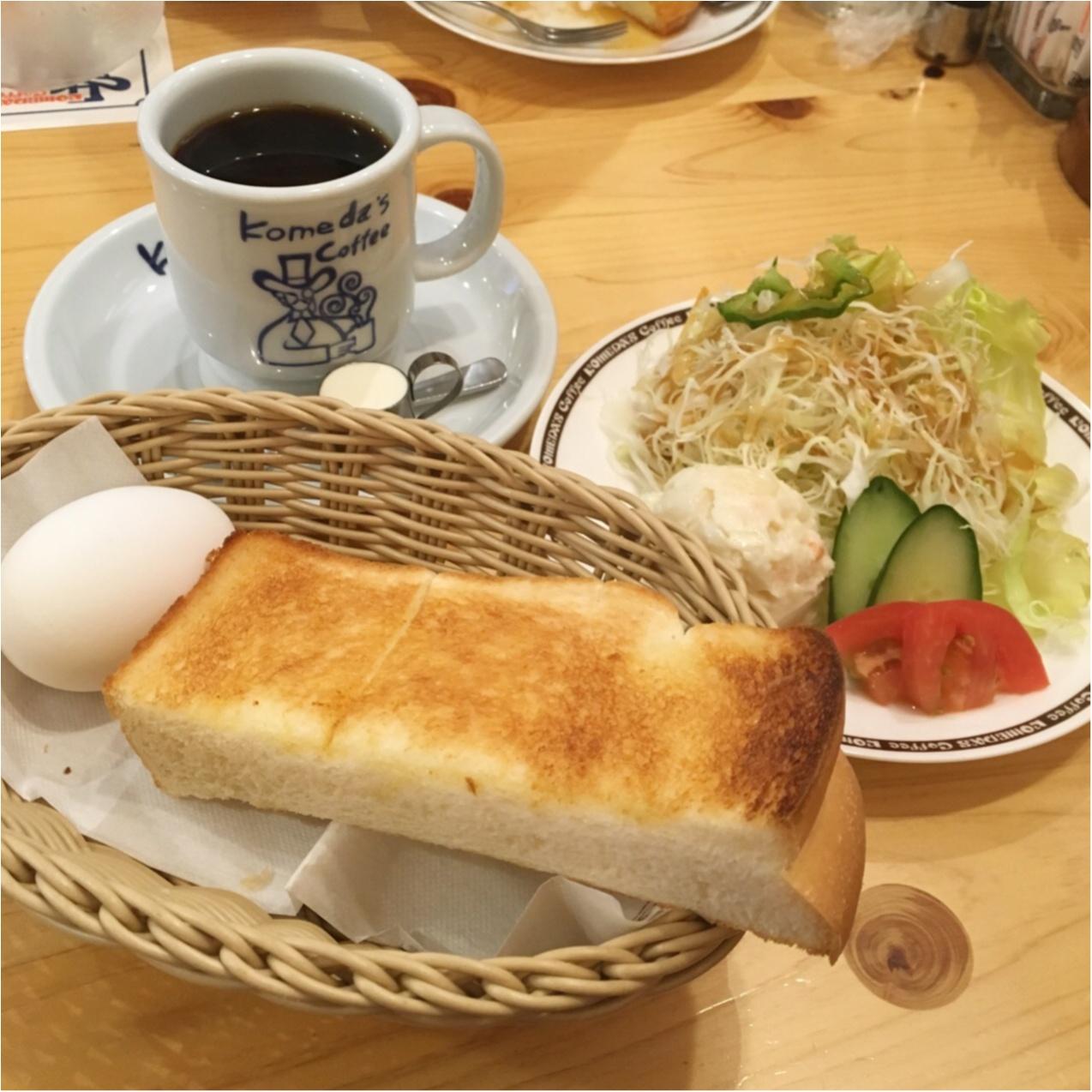 朝カフェしちゃおう♡《 コメダ珈琲 》のモーニングが美味しくてお得♡_1