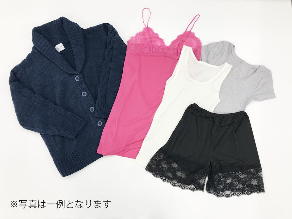 【福袋2020】『グランフロント大阪』ファッション編♡ 20代女子におすすめの福袋はこの5つ!_3