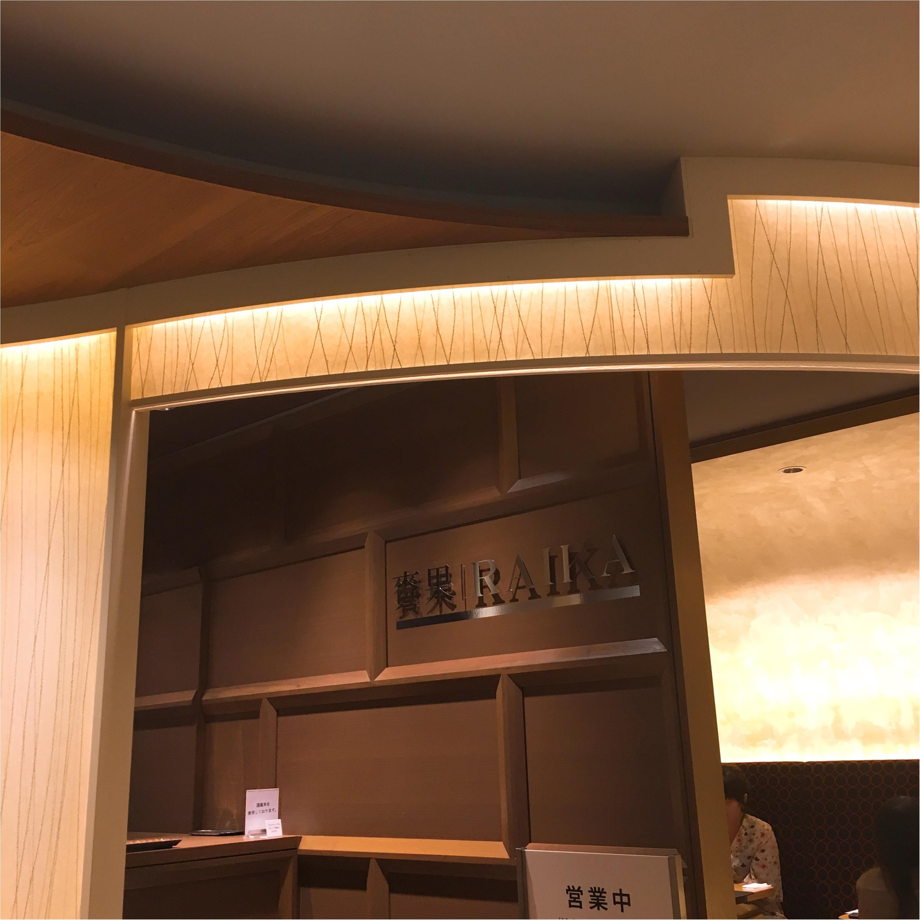 《大人のかき氷♡》和菓子の名店!源 吉兆庵がプロデュースするワンランク上の絶品かき氷♡_4