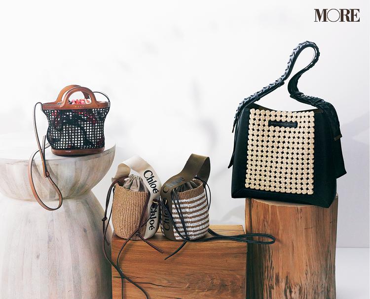 ステラ・マッカートニー、マルニ、クロエの新作かごバッグ