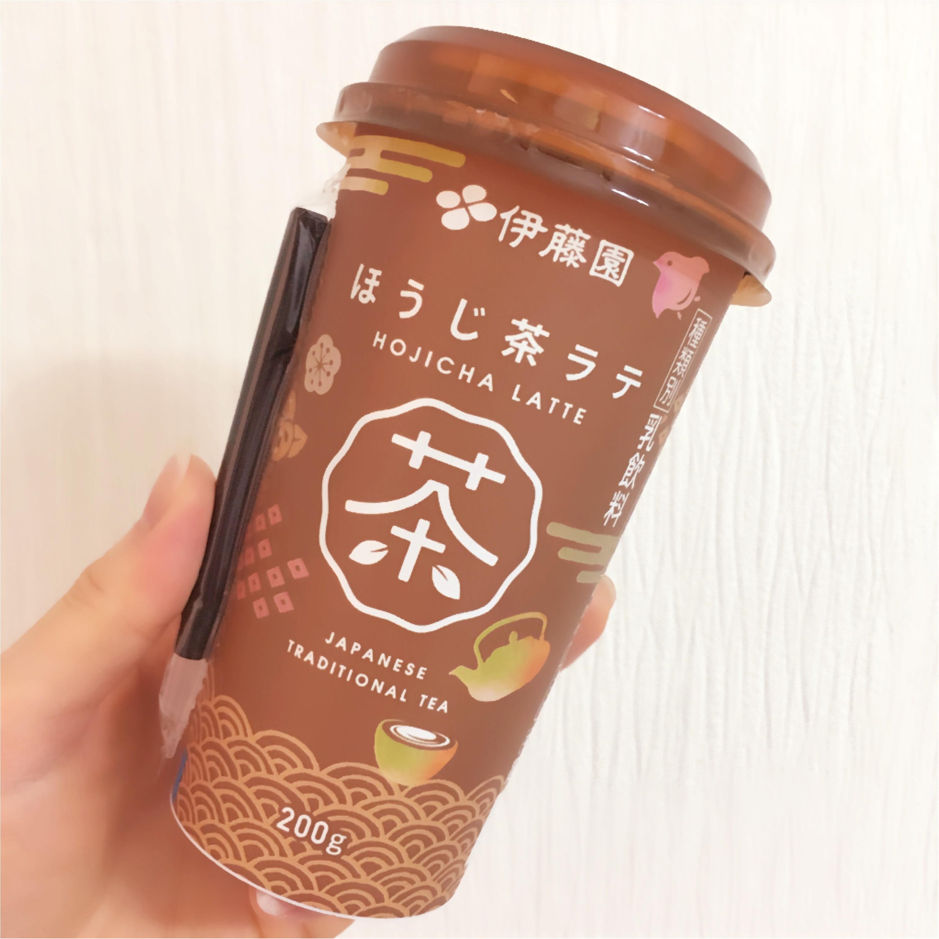 りぃイチオシ♡病みつきになる『ほうじ茶ラテ』を発見!_1
