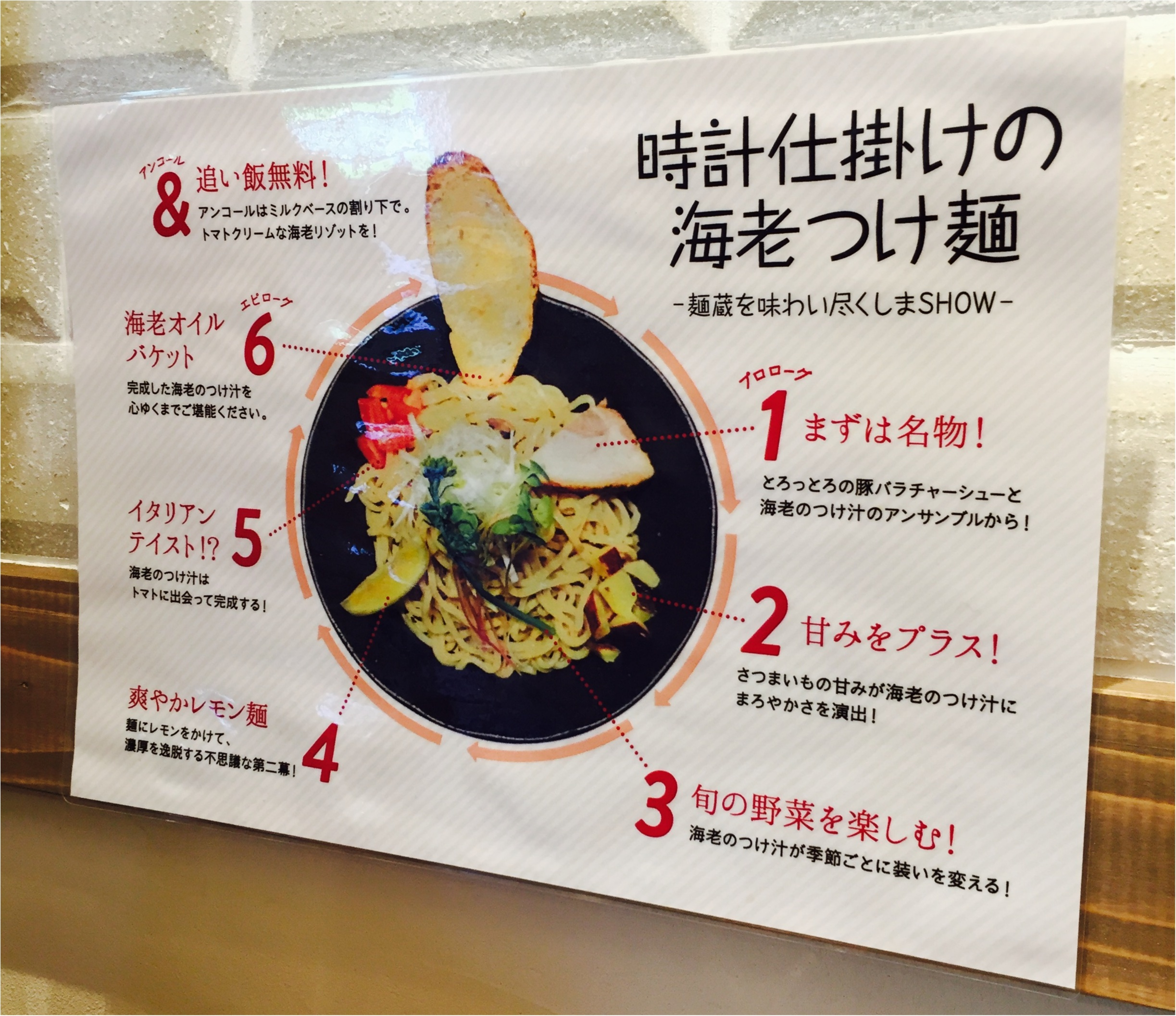 まるでビスクなヘルシー海老つけ麺✨海老鶏麺蔵が堺筋本町にOpen✨_3