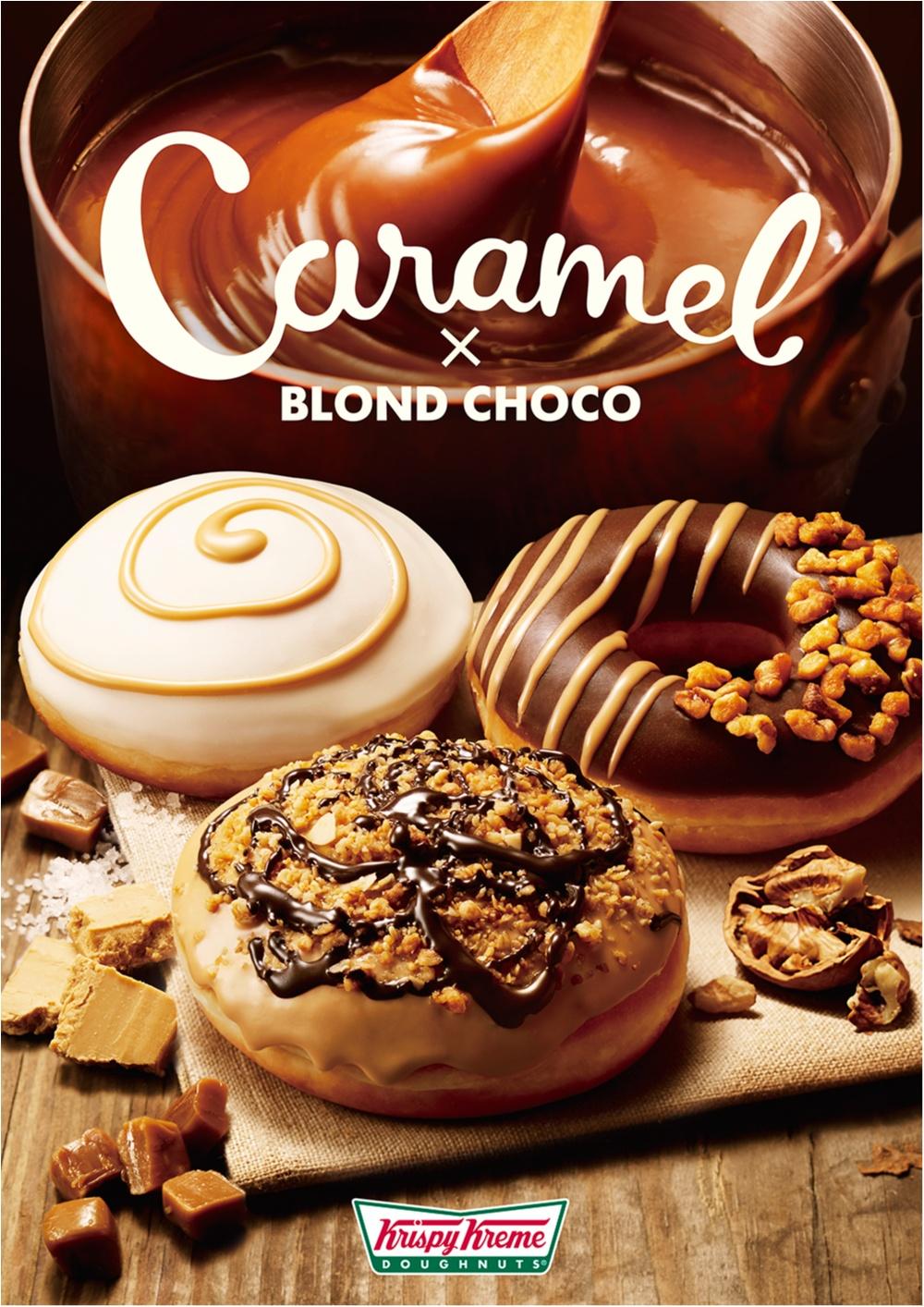 キャラメルとブロンドチョコが出合っちゃった♡ 『クリスピー・クリーム・ドーナツ』の冬にぴったりな濃厚ドーナツ_1