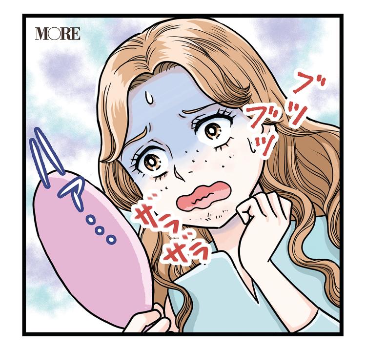 開き毛穴にはビタミンC美容液