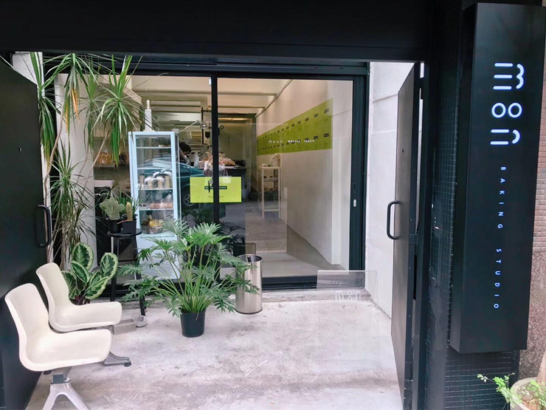 インスタで話題のお店など、台北の最新おしゃれカフェ3選【 #TOKYOPANDA のおすすめ台湾情報 】_7