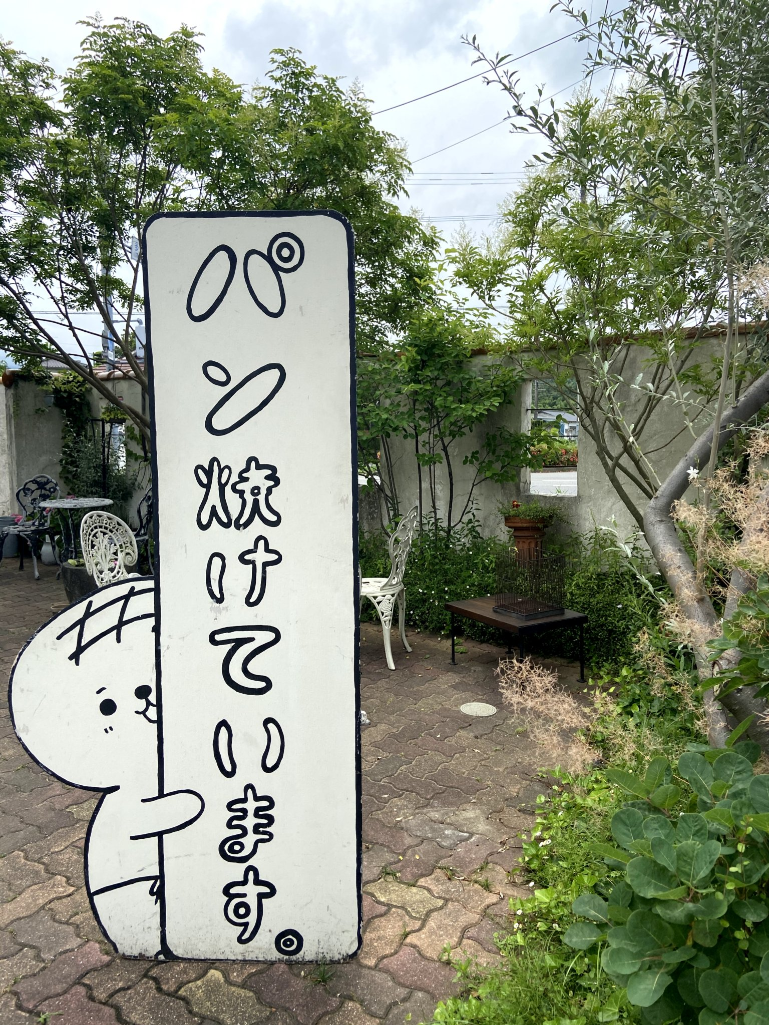 【嵐にしやがれ】福岡県糸島市でメロンパンを食べまくり!東京や全国にも!?【CACHETTE】_3