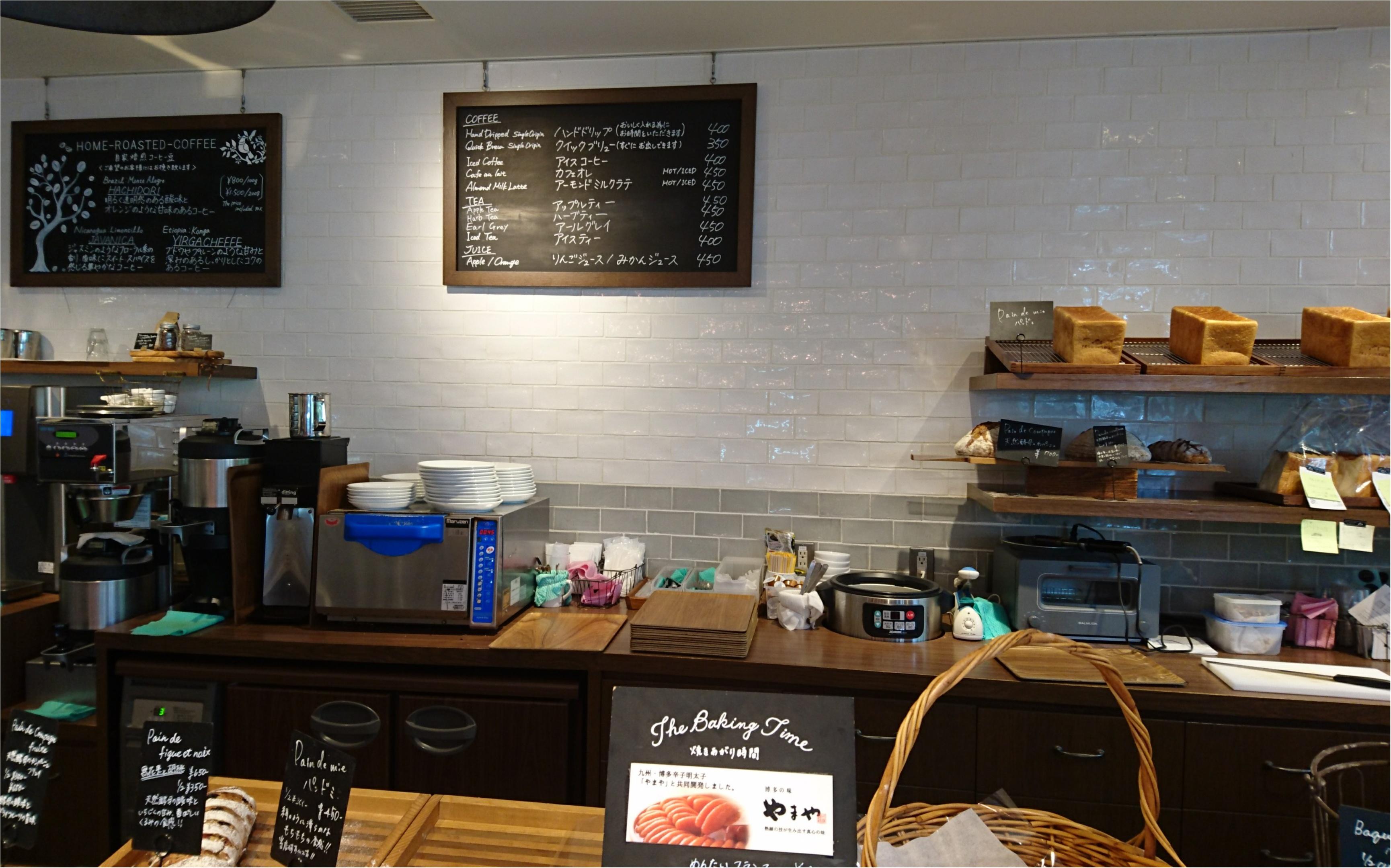 パン好きは必見!五反田にておしゃれなおいしいパン屋さんを発見(。・ω・。)_3