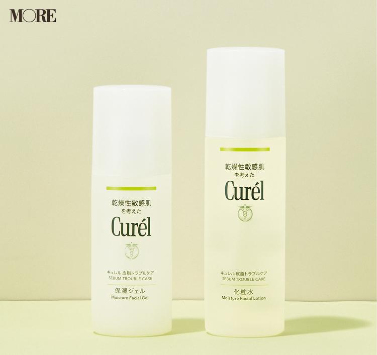 『キュレル』の化粧水&保湿ジェル