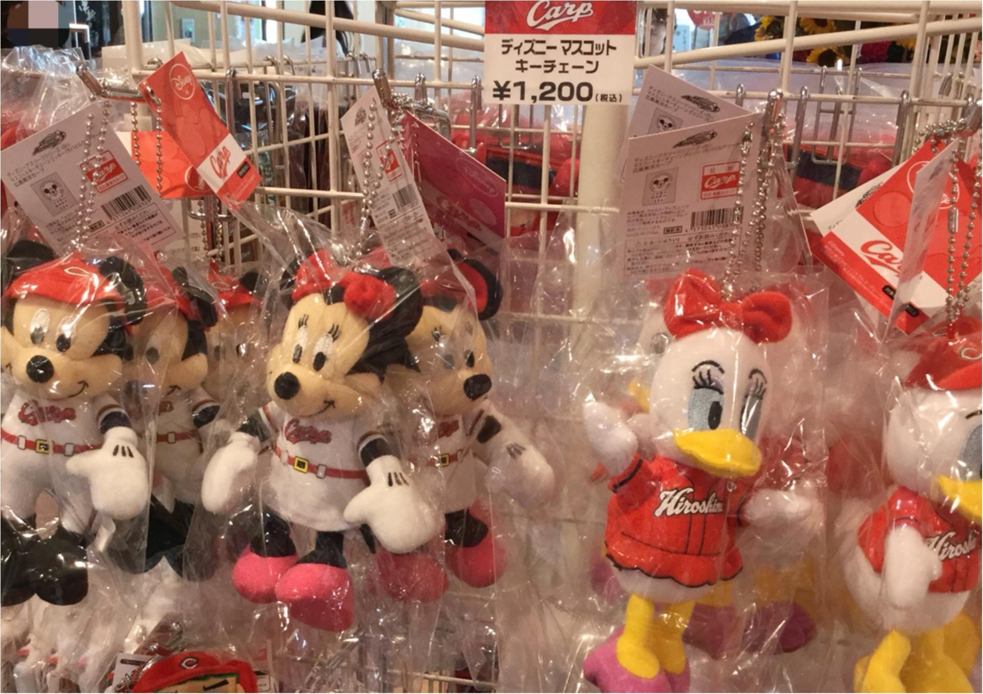 【カープ女子必見】ディズニーとのコラボ商品も新発売!カープをコンセプトとしたカフェバルも併設した《グッズ&カフェバル》としてリニューアルオープン♡_2