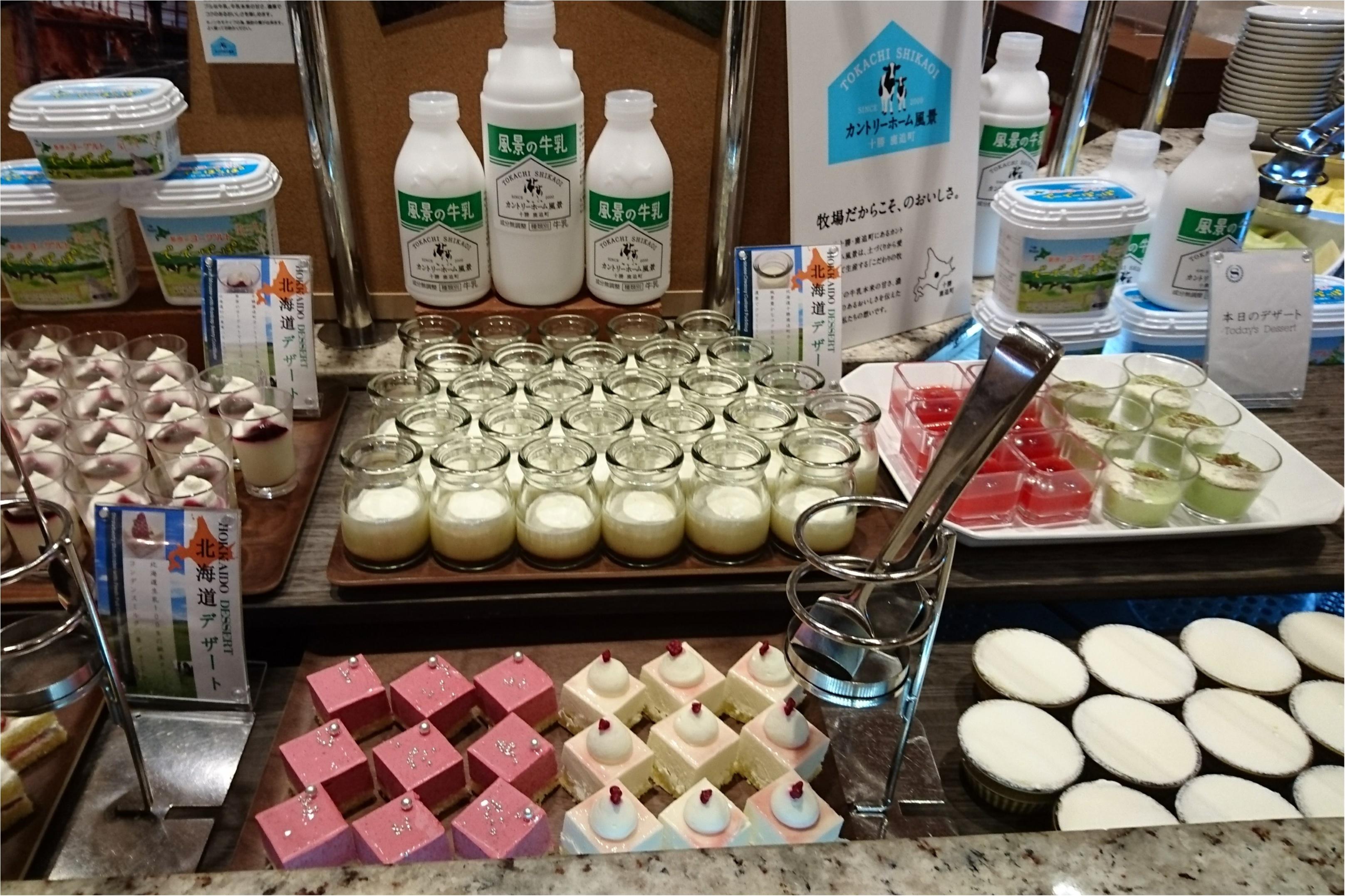 【ランチビュッフェ】おいしいものがたくさんの北海道フェアで大満足(〃ω〃)!_4