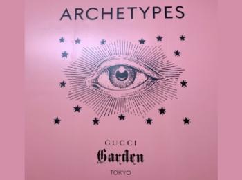 華やかすぎる!没入型エキシビジョン『Gucci Garden Archetypes展』