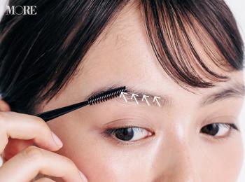 あなたの眉はもう古い⁉ 2020年のお仕事眉の正解教えます。美眉を保つ油分OFFテクや、表情激変のコンシーラー使いなど、テクニック満載♡