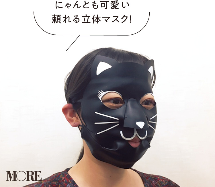 顔パック・シートマスク特集 - 美白ケアや保湿に♪ 20代働く女子におすすめのパックまとめ記事Photo Gallery_1_8