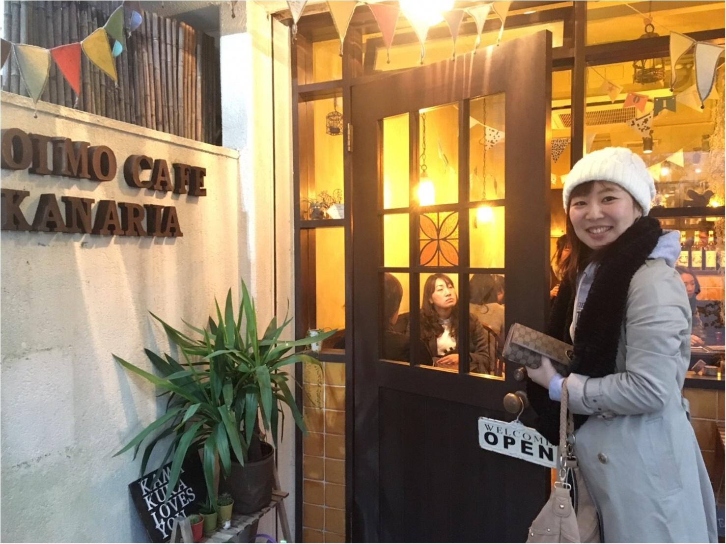 鎌倉で見つけたジャーのおいもパフェ♡食べ歩きの魅力。_3