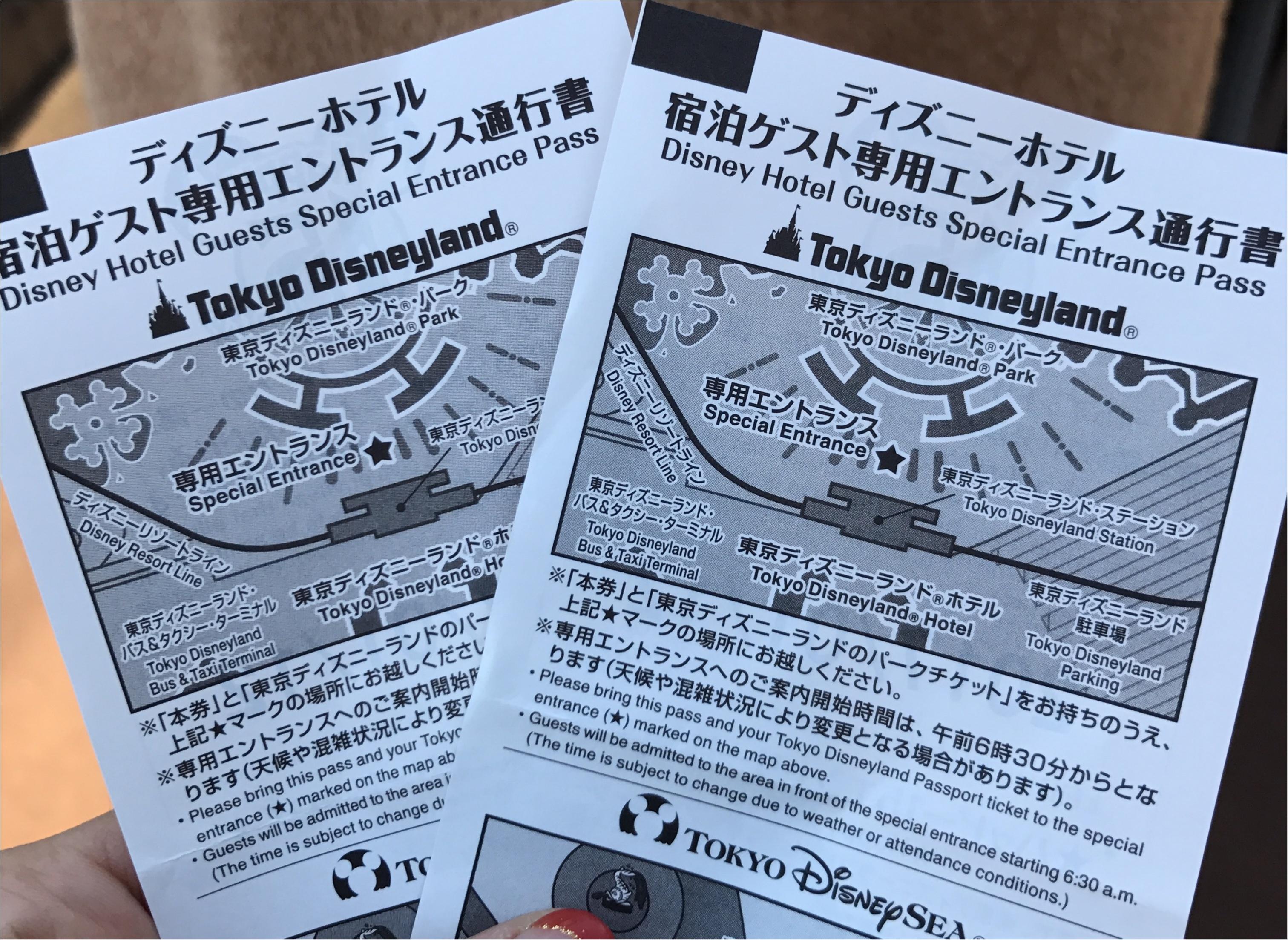 【夢のお泊まりディズニー♡】ホテルミラコスタの魅力をたっぷりご紹介します(*´꒳`*)_7
