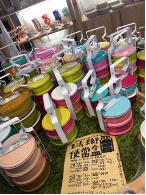 穴場☆台北のおすすめオシャレスポット・円山_2