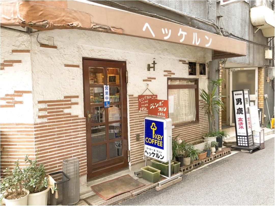 《 東京 》レトロな喫茶店『 ヘッケルン 』で頂く、昔ながらのビッグプリンが絶品♡♡_1