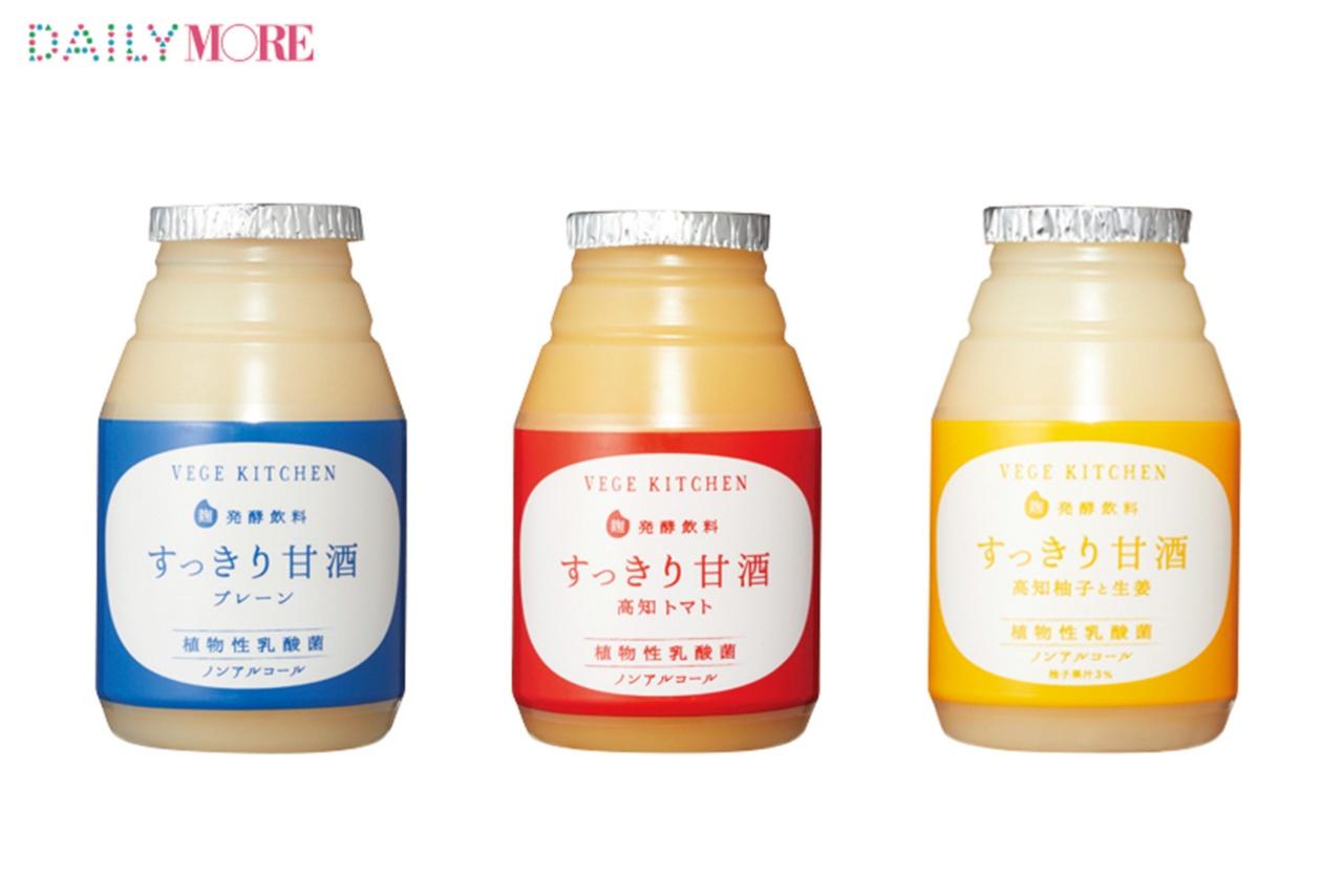 """女優・志田未来さんのキレイを作るおいしすぎる""""飲む美容液""""とは?【憧れ美女の「キレイ印をおとりよせ」】_3"""