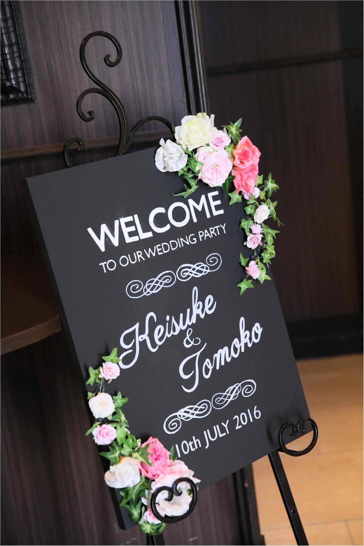 moco婚①▶︎結婚式は憧れのハウスウエディング♡青山迎賓館を貸切でワガママ空間に♡_8