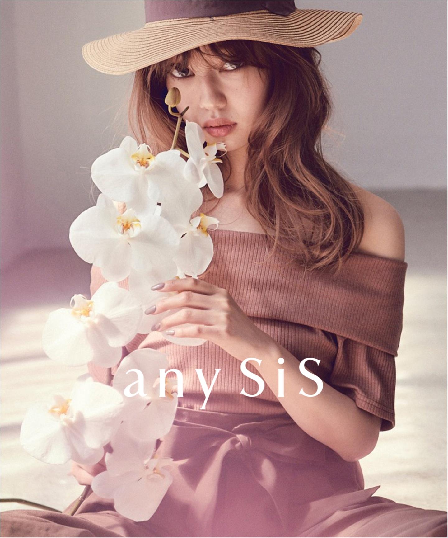 "『any SiS』が提案する ""ura-kawa❤︎""女子 って知ってる!? 期間限定WEBマガジンでチェック☆_1"