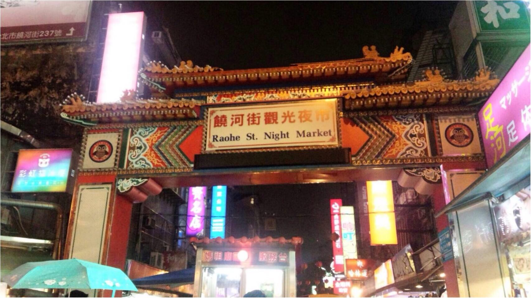 台湾に行ってきました!_4