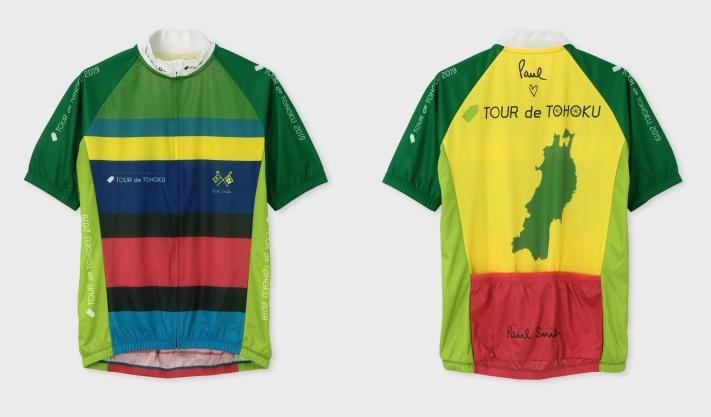 『ポール・スミス』が今年も『ツール・ド・東北』オフィシャルサイクルジャージをデザイン!_1