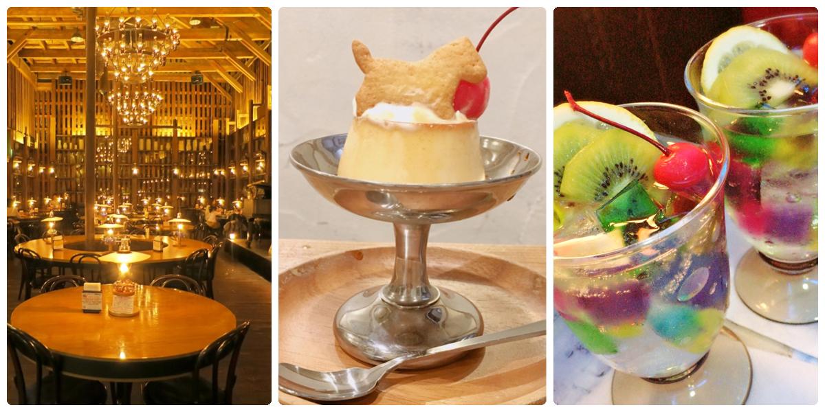 おすすめの喫茶店・カフェ特集 - 東京のレトロな喫茶店4選など、全国のフォトジェニックなカフェまとめ_1