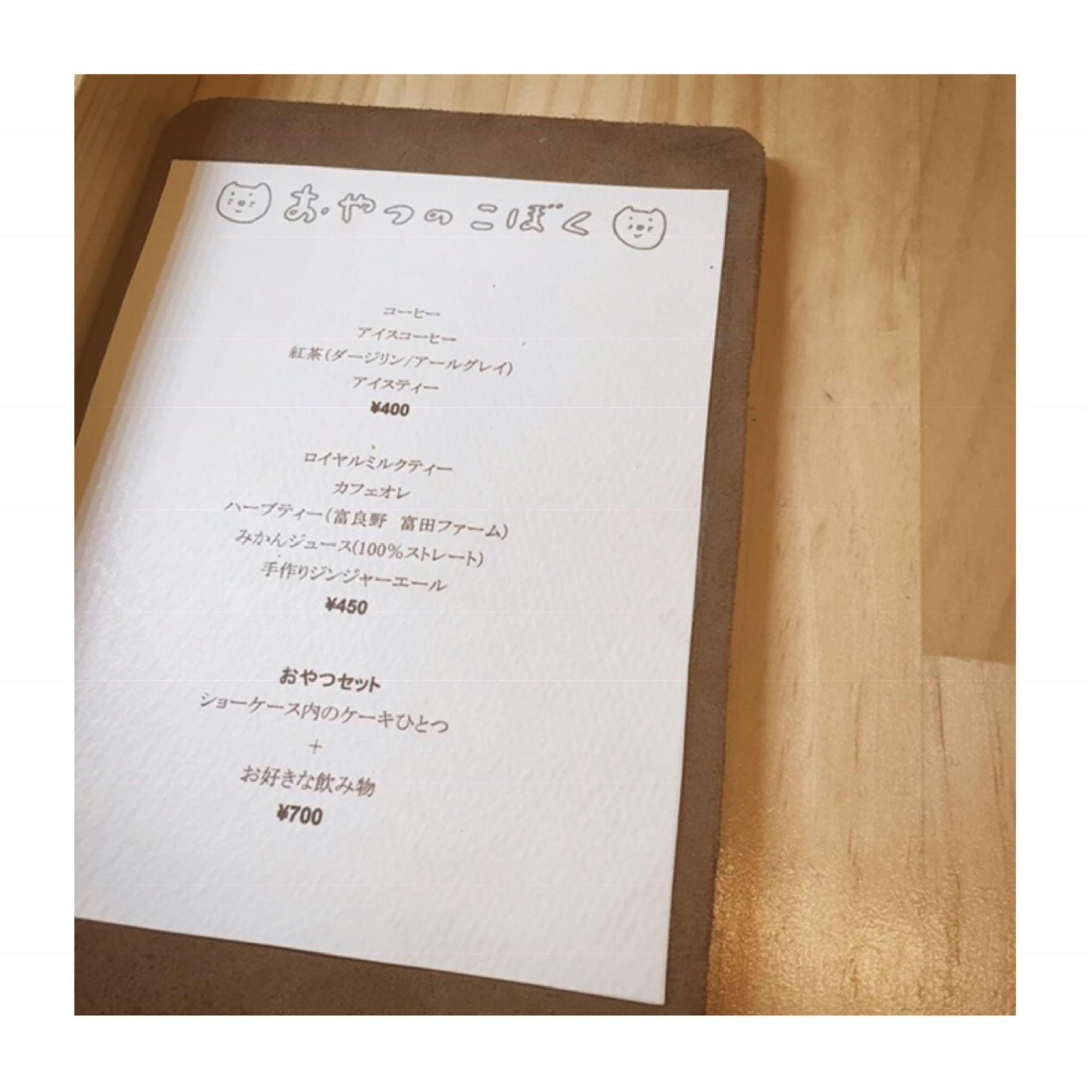 #17【#cafestagram】❤️:《東京•浜町》行列のできる大人気の素敵カフェ*『おやつのこぼく』☻_4