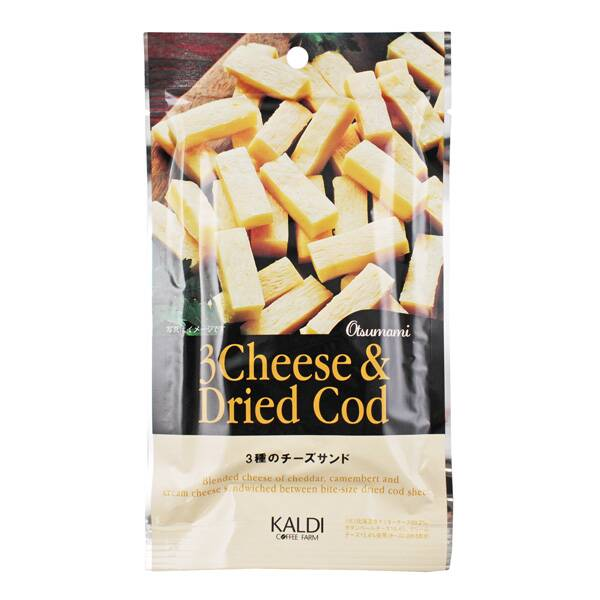 【カルディ】おすすめチーズスナック3 「オリジナル3種のチーズサンド」