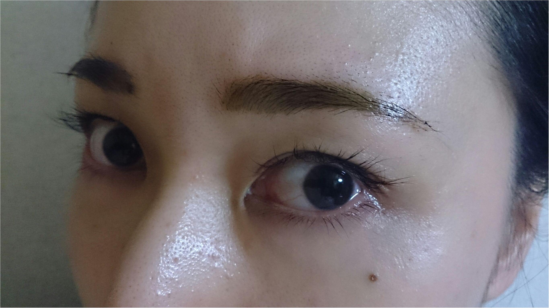 【メイク】話題の『眉ティント』研究!_7