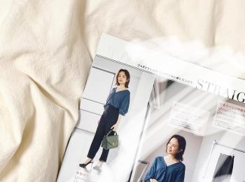 【MORE♦︎10月号】pants企画