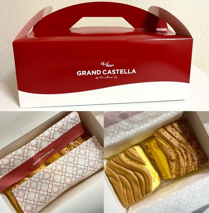 日本初上陸、台湾カステラの元祖名店『グランドカステラ』のカステラボックス
