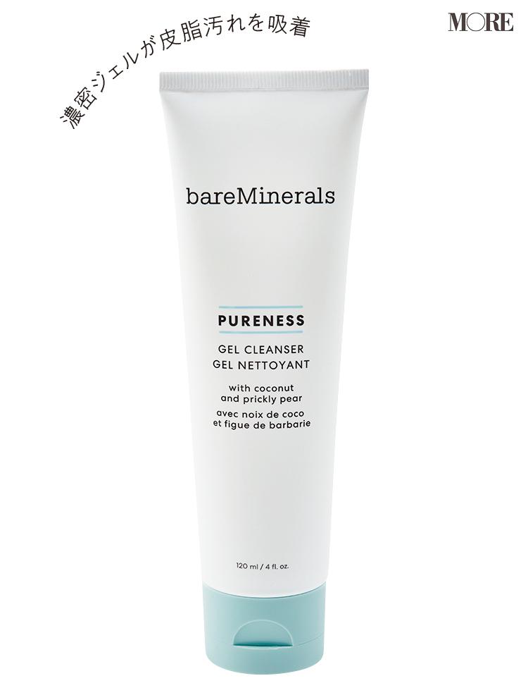 敏感肌におすすめのクレンジング・洗顔6選。肌への負担を最小限に抑える『dプログラム』『ベアミネラル』『オルビス』など、低刺激アイテム_6