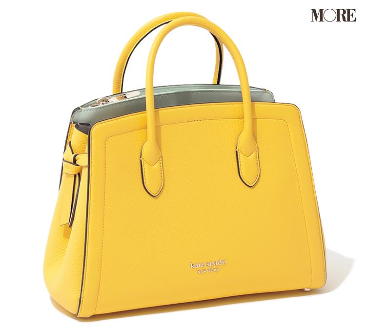 ごほうびバッグ部門ケイトスペードニューヨークのバッグ