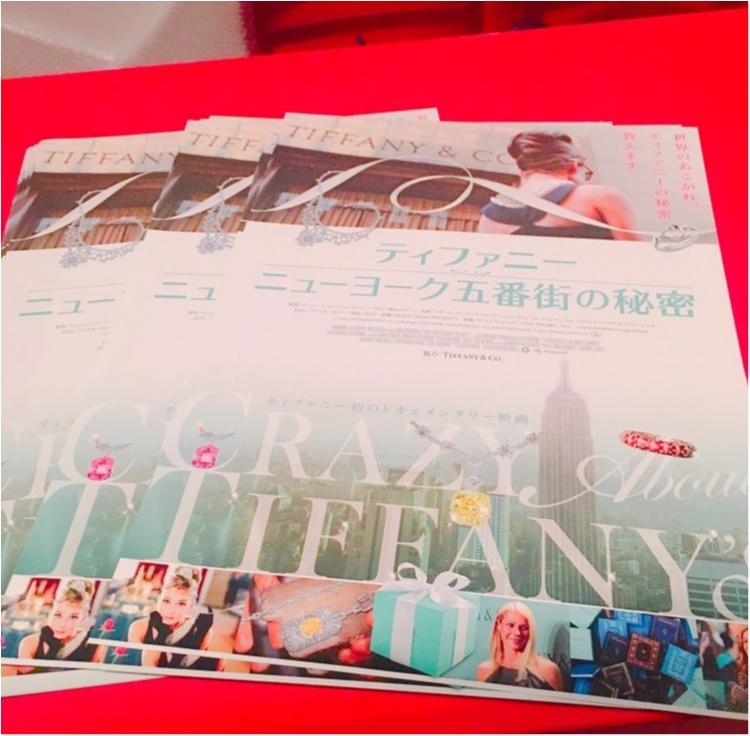 《一足お先に見てきました♡》ティファニーの全てが知れる♡11/5公開の映画『ティファニーニューヨーク五番街の秘密』見所ダイジェスト♡!_2