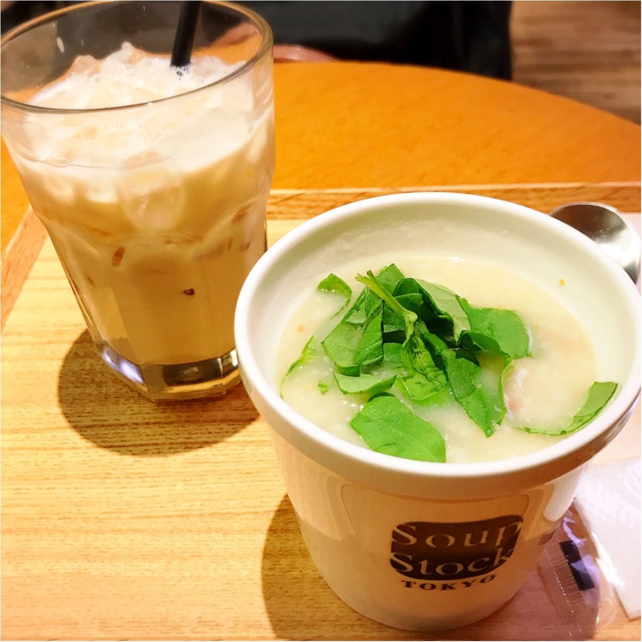 """スープだけじゃない♡《Soup Stock Tokyo》の""""おかゆ""""が美味しすぎるっ!_1"""