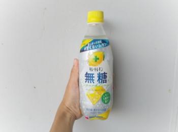 《#甘くないレモン》この夏のヒット?!?ビール好きの私が飲みたくなる無糖スパークリング
