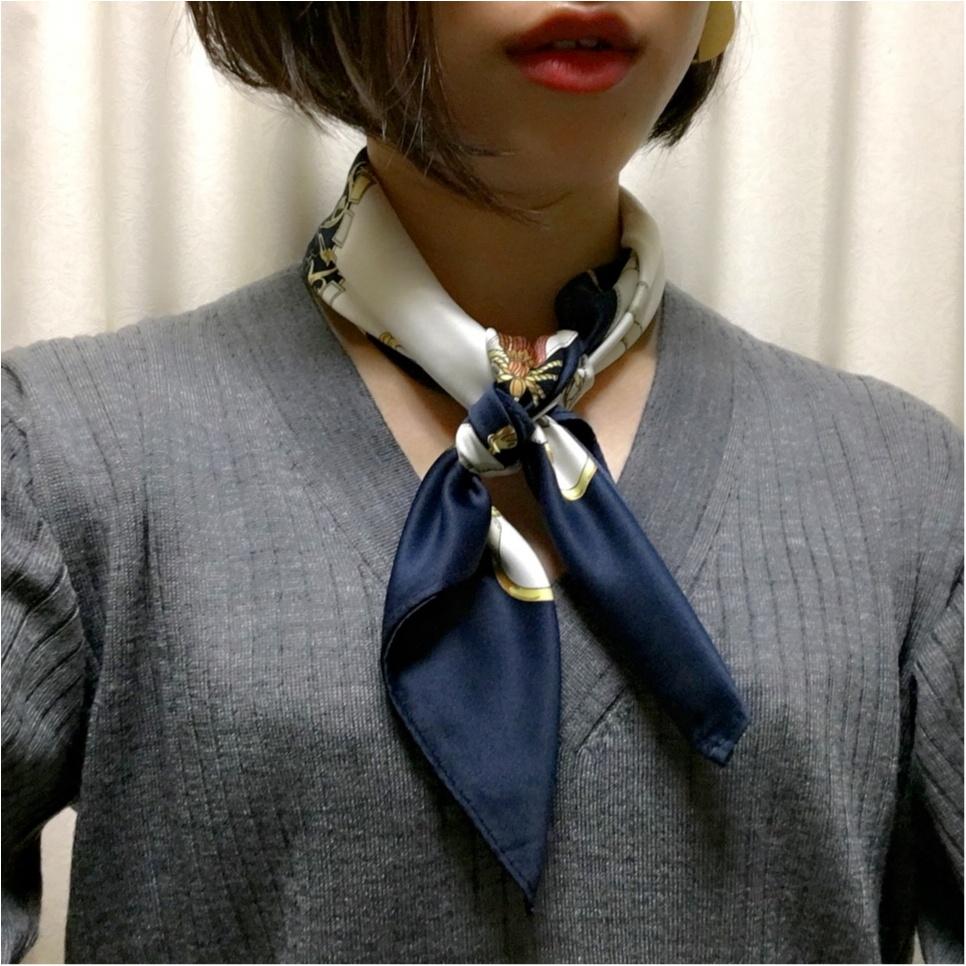 Coordinate...マンネリ化したオフィスコーデをスカーフ1枚で華やかに_1
