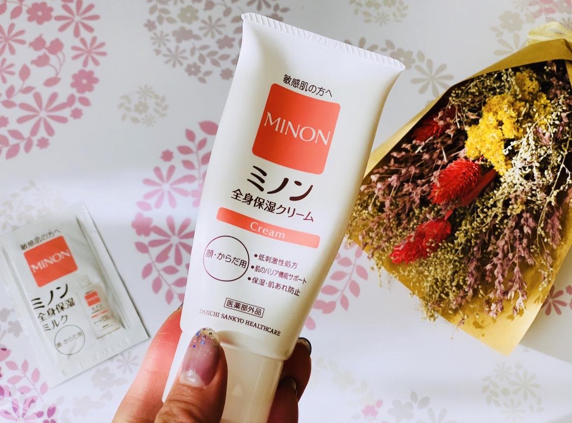 【MINON】乾燥が特に気になる季節❤︎ミノンの全身保湿クリームで肌荒れ防止_1