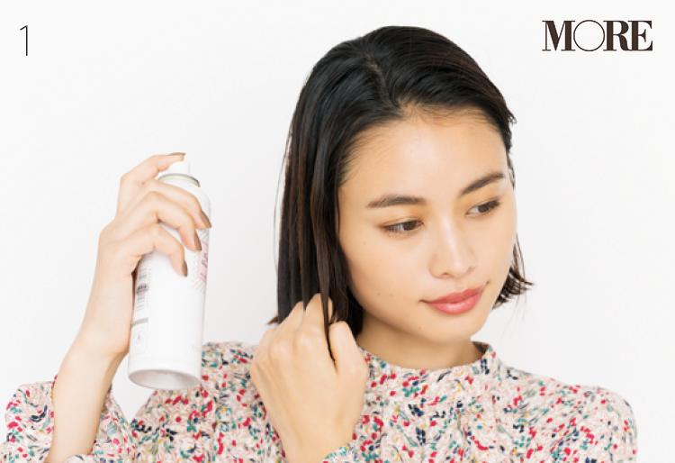 猫っ毛やうねりなど、髪質のお悩みを簡単カバー!! スタイリング剤&乾かし方でなりたい髪質になる方法♡_3_1
