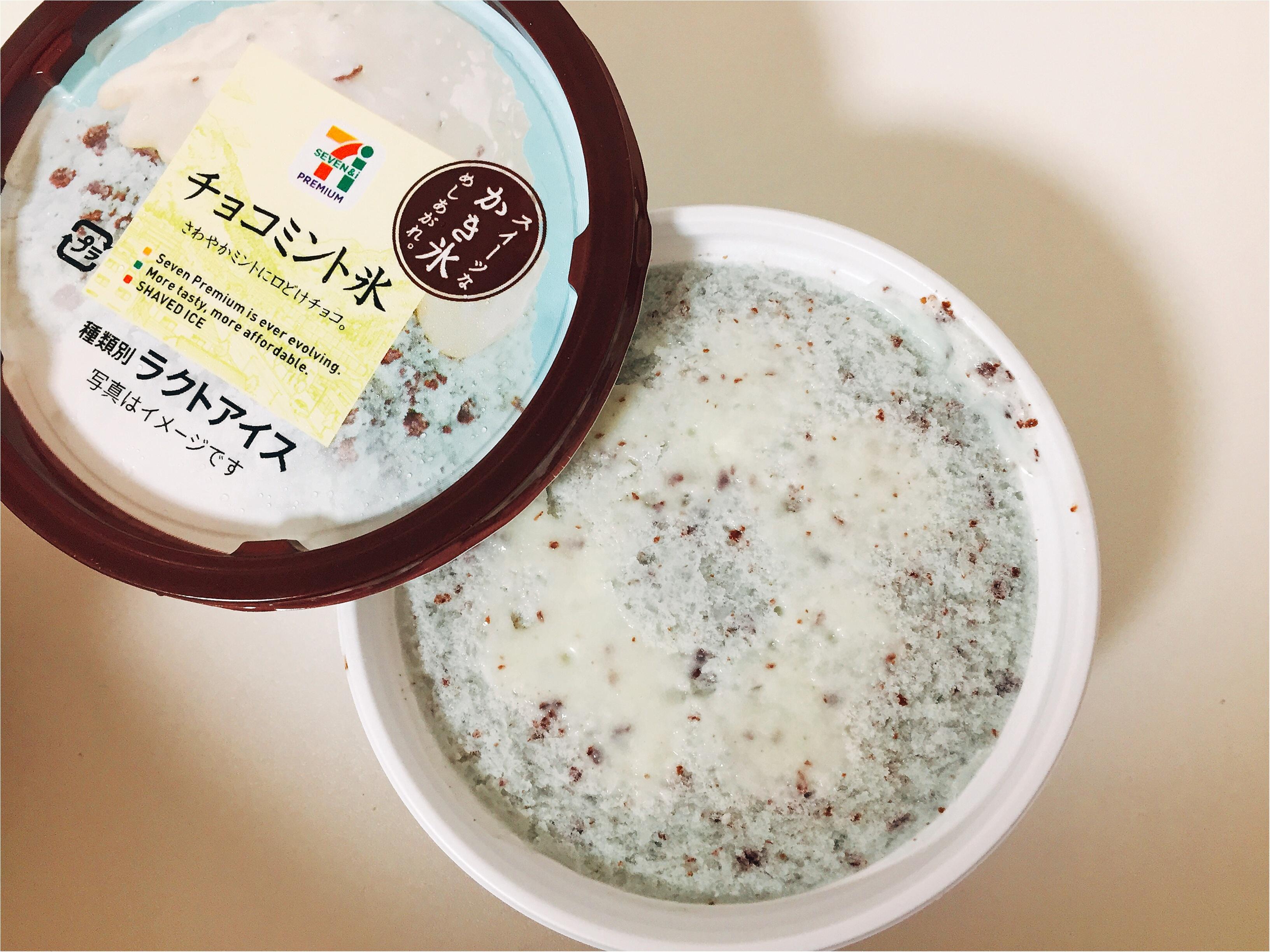 【セブンイレブン】大人気!あのアイスシリーズから『チョコミント氷』が新登場!!_3
