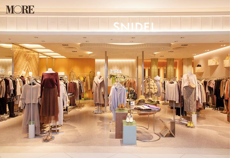 『スナイデル』や『MHL』などで知る。毎日のファッションから始められる「サステイナブル」なこと【ファッションブランド編】_2