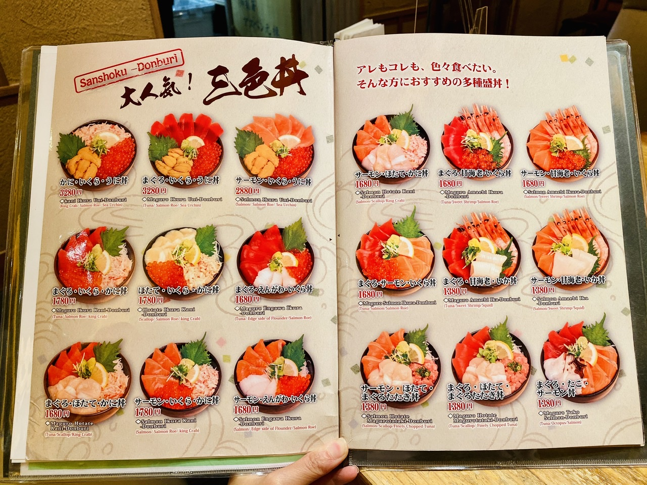 【新千歳空港グルメ】本場の海鮮丼を食べるならココ!鮮魚店直営《どんぶり茶屋》★_4