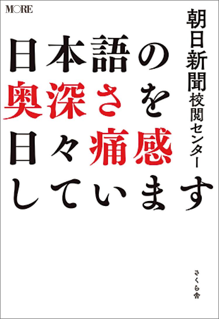 お笑いコンビ たんぽぽ・川村エミコ初のエッセイ集にグッとくる。「わたしもかわいく生まれたかったな」【おすすめ本】_2
