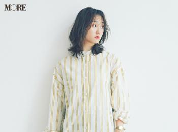 【今日のコーデ】<鈴木友菜>ロングシャツとバレエ靴でいつものパンツコーデが可愛くこなれ見え♪
