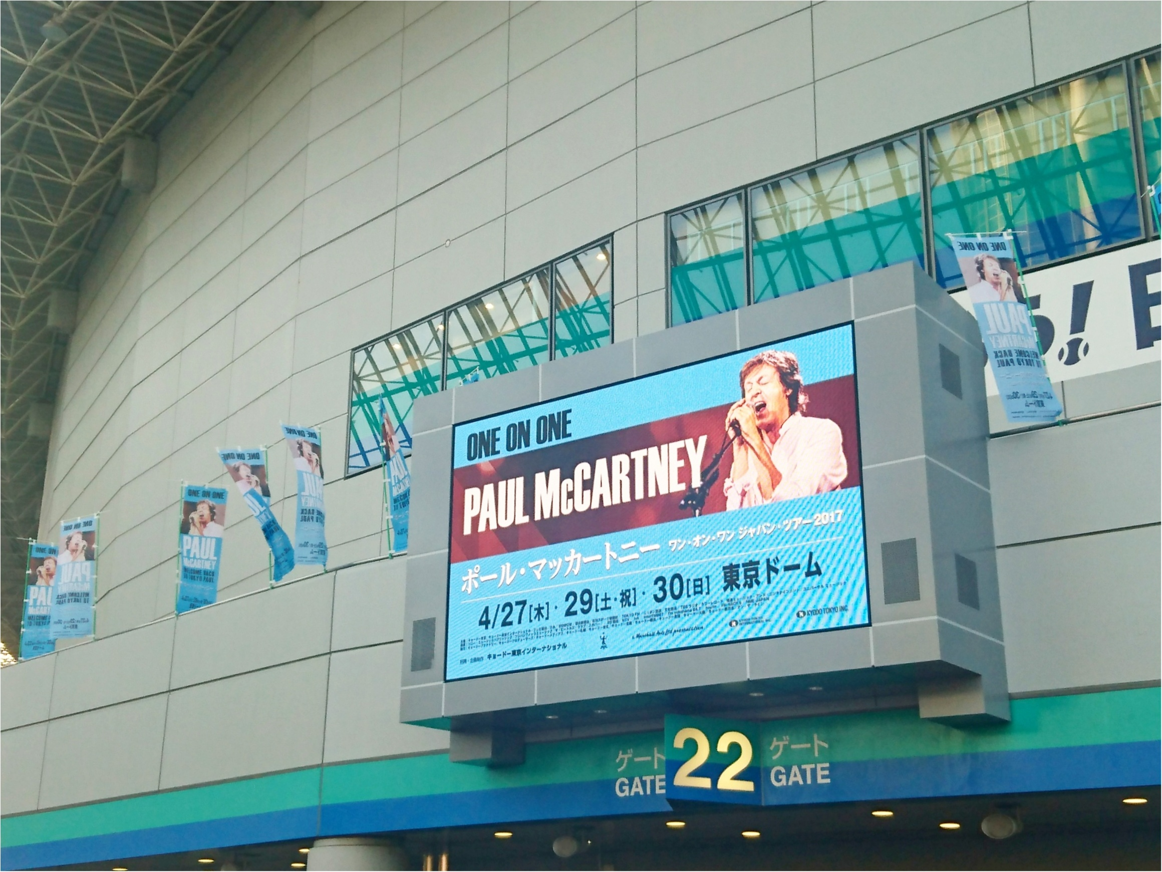 【LIVE】PAUL McCARTNEY 来日公演 『 ONE ON ONE 』Japan tour 2017 ♪_1