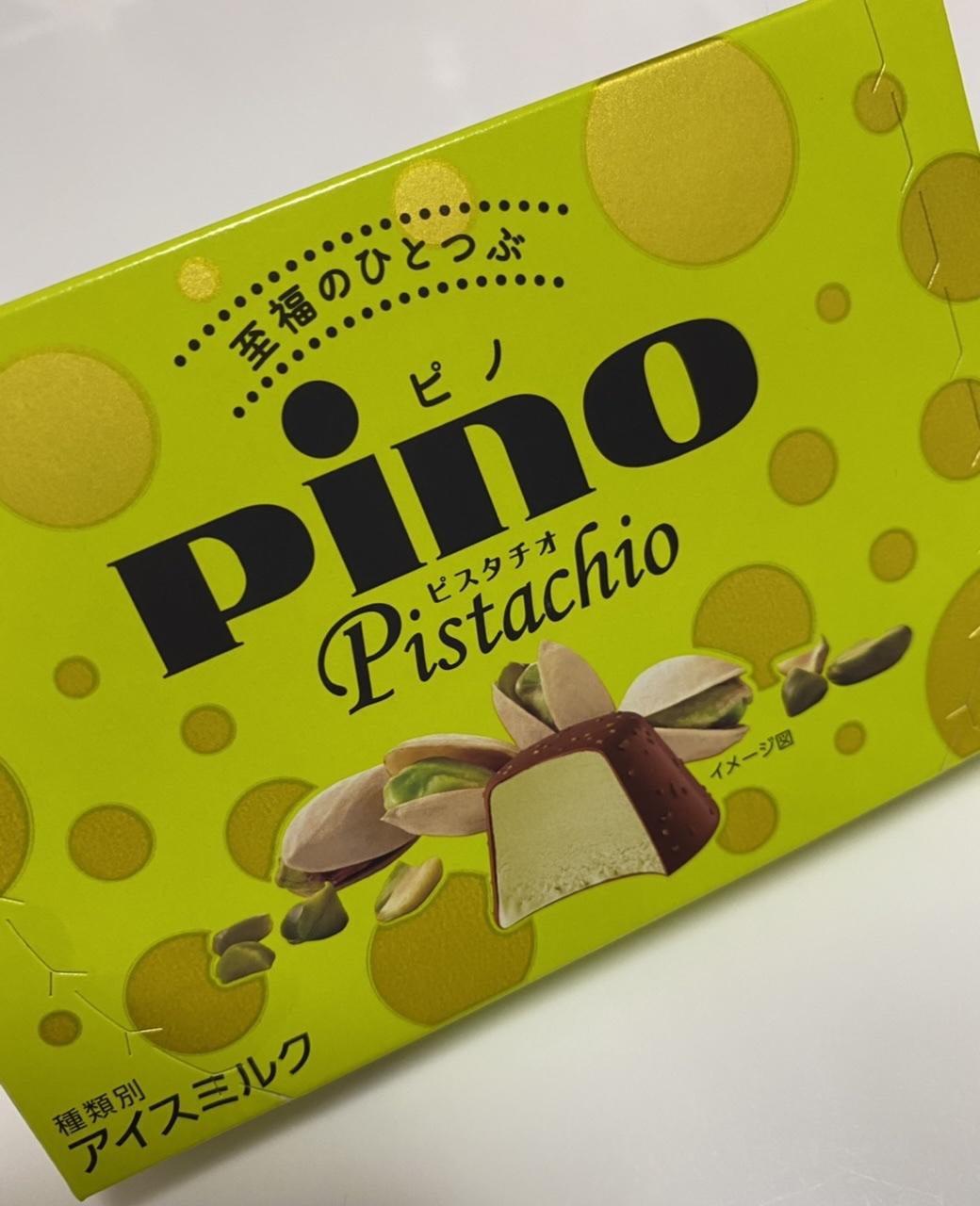 【コンビニ限定!】ピノのピスタチオ味もう食べた?_1