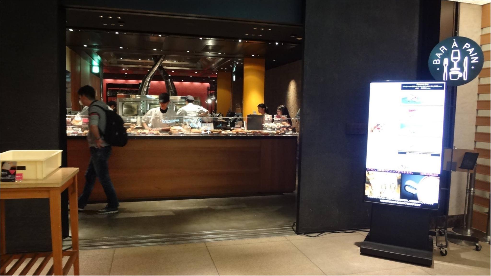 【パン屋さんのミルフィーユでTea Time】パン職人が作るこだわりのパイ生地♡ランチはパンビュッフェも楽しめる✨IN 東京 新丸ビル≪samenyan≫_6