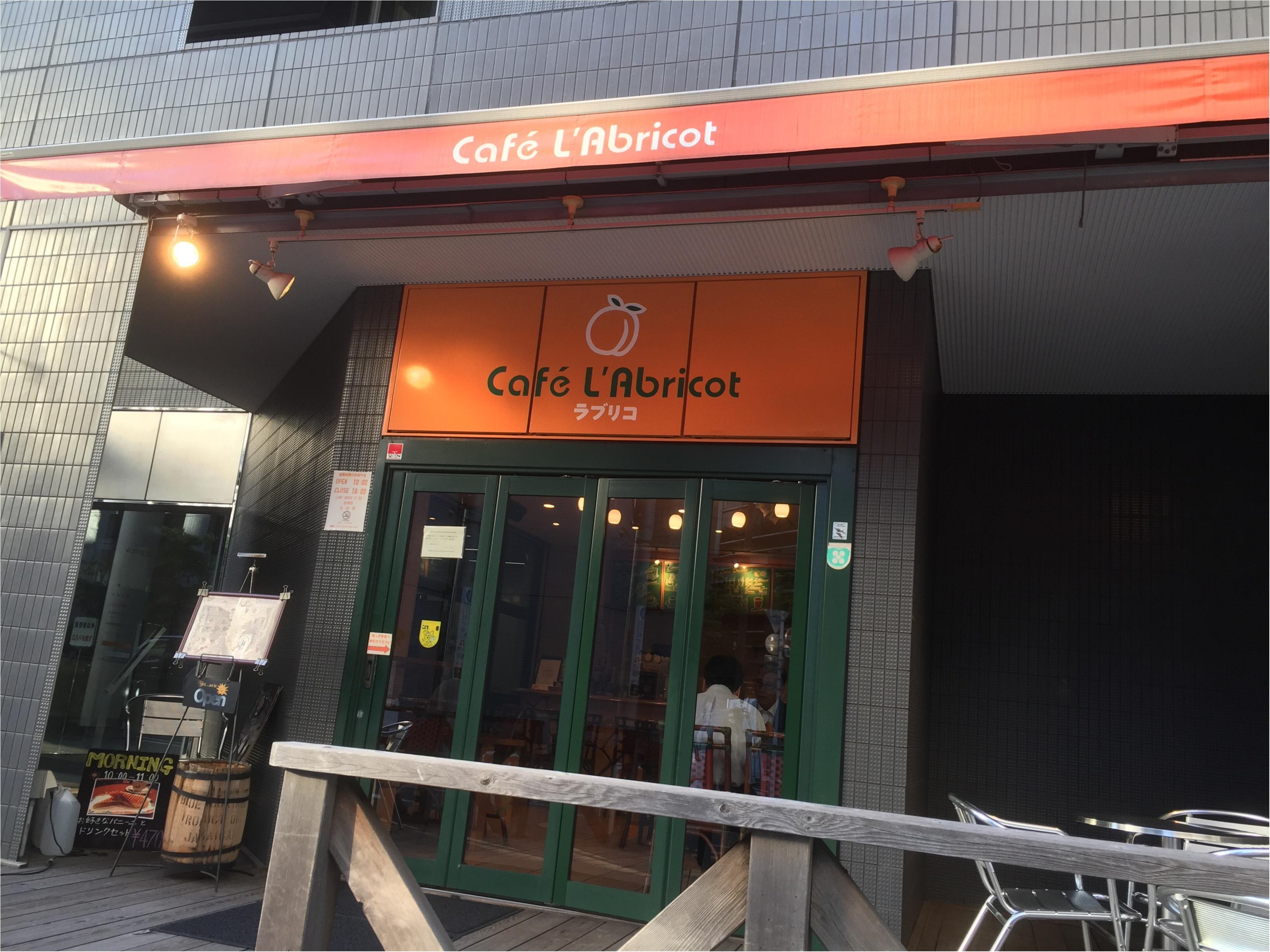 《*Cafe*》良縁祈願のついでに?カフェラブリコ☆_1